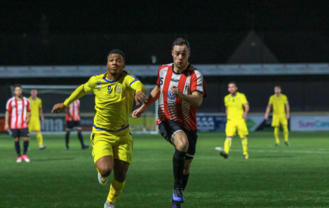Sutton Common Rovers 4 Guildford City 1: MatchReport